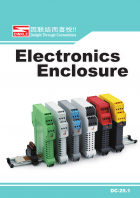 Catalogo electronics housing - DINKLE S.r.l.
